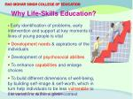 why life skills education