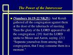 the power of the intercessor11