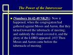 the power of the intercessor13