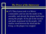 the power of the intercessor16
