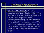 the power of the intercessor19