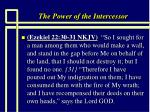 the power of the intercessor2