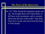 the power of the intercessor26