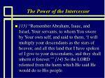 the power of the intercessor27