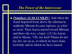 the power of the intercessor32