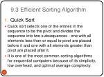 9 3 efficient sorting algorithm