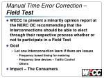 manual time error correction field test1