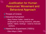 justification for human resources movement and behavioral approach