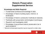 historic preservation supplemental service2