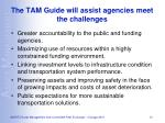 the tam guide will assist agencies meet the challenges