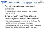 new rules of engagement4