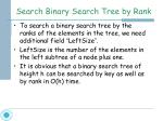 search binary search tree by rank