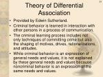 theory of differential association