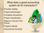 what does a good accounting system do for transaction