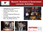 beyond business government lectures activities