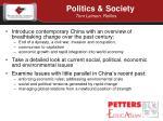 politics society tom lairson rollins