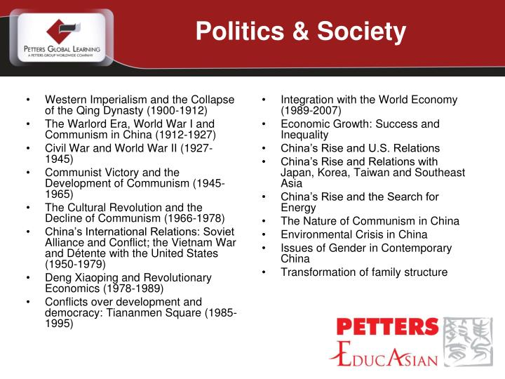 Western Imperialism and the Collapse of the Qing Dynasty (1900-1912)