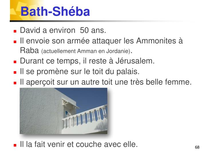 Bath-Shéba