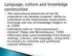 language culture and knowledge construction