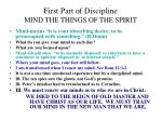 first part of discipline mind the things of the spirit