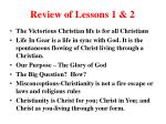 review of lessons 1 22