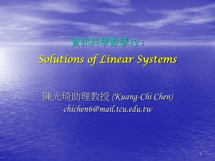 13 solutions of linear systems n.