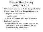 western zhou dynasty 1045 771 b c e2