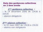 date des guidances collectives en 2 me ann e