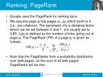 ranking pagerank