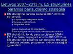 lietuvos 2007 2013 m es strukt rin s paramos panaudojimo strategija1