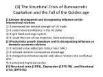 3 the structural crisis of bureaucratic capitalism and the fall of the golden age