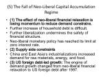 5 the fall of neo liberal capital accumulation regime