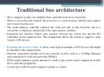 traditional bus architecture1