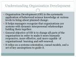 understanding organization development