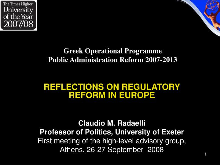 greek operational programme public administration reform 2007 2013 n.