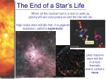 the end of a star s life