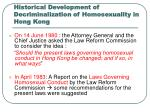 historical development of decriminalization of homosexuality in hong kong