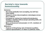 society s view towards homosexuality