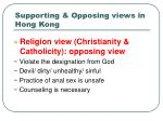 supporting opposing views in hong kong1