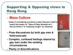 supporting opposing views in hong kong2