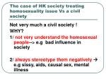 the case of hk society treating homosexuality issue vs a civil society