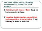 the case of hk society treating homosexuality issue vs a civil society1