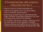 2 fundamentals with science instruction for ell s