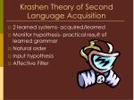 krashen theory of second language acquisition