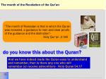 the month of the revelation of the qur an