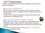 224 7 supervision