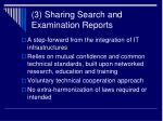 3 sharing search and examination reports
