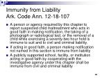 immunity from liability ark code ann 12 18 107