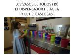 los vasos de todos 19 el dispensador de agua y el de gaseosas
