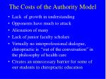 the costs of the authority model